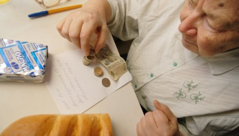 Глава Минэкономразвития: у россиян должен быть выбор пенсионной системы