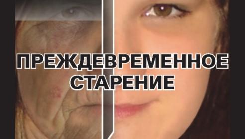 Фото: Минздравсоцразвития России