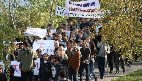 Шествие студентов ТГТУ на Набережной 7 октября 2012 года