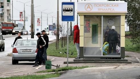 """Остановка """"Покровская ярмарка"""" на улице Чичерина"""