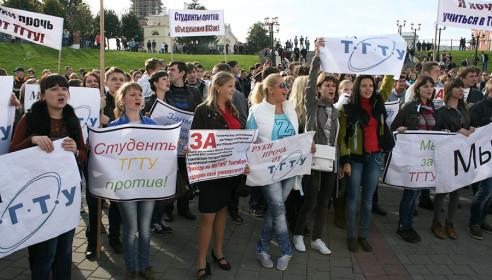 Глава Минобрнауки Ливанов встретится в Москве с делегацией студентов ТГТУ