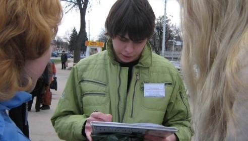 Тамбовчан спросит, на что потратить 9 млн рублей