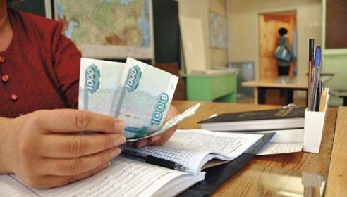 """Тамбовские депутаты предлагают легализовать родительские """"взносы"""" в школах"""
