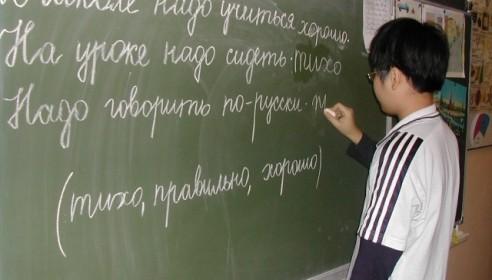 Депутаты заставят мигрантов сдавать экзамены по русскому языку