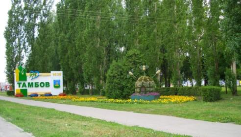Фото tambovgrad.ru