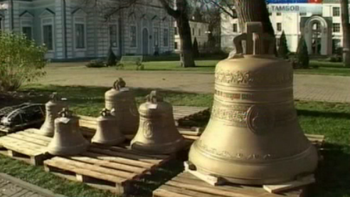 В Тамбов для Казанского монастыря привезли 14 колоколов