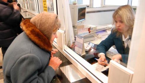 Закон о накопительной части пенсии подготовят до марта 2013 года