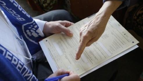 Следующую перепись населения в России проведут через интернет
