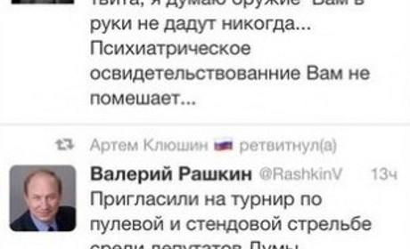 Депутат Госдумы признался, что хочет расстрелять Путина