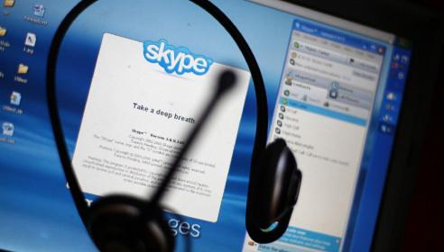 Тамбовчане смогут проконсультироваться с налоговиками через Skype