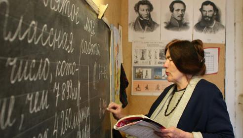 На зарплату тамбовским педагогам дополнительно выделили более 20 млн рублей