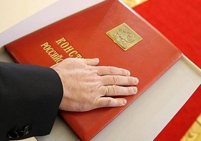 В России сегодня отмечают День конституции