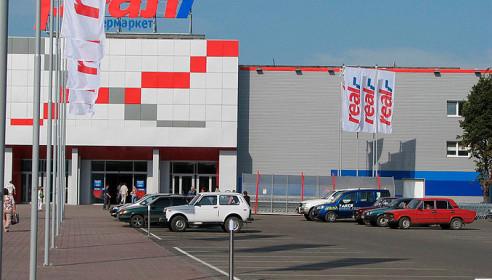 """Гипермаркет """"Реал"""" в Тамбове переименуют в """"Ашан"""""""