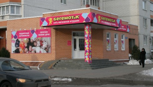 """У жителей мкр """"Московский"""" появится собственный """"Бегемотик"""""""