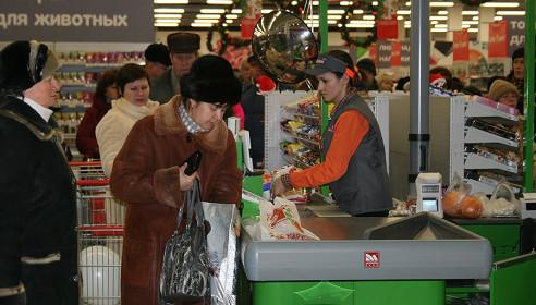 """Открытие гипермаркета """"Карусель"""" в Тамбове"""