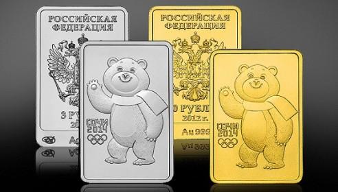 В России выпустили прямоугольные монеты