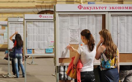 Четверть россиян не работают по специальности с высшим образованием
