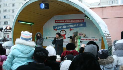 Старый Новый год в мкр. Московский