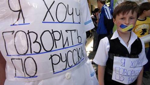 Жириновский хочет запретить россиянам использовать иностранные слова
