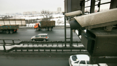 Фото dp.ru