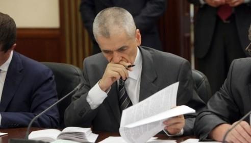 Фото: Сайт правительства РФ