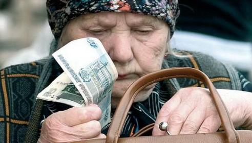 C 1 февраля у тамбовчан на 6,6 процентов вырастет трудовая пенсия
