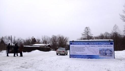 """Лыжный стадион в парке """"Дружба"""". Фото Vtambove.ru"""