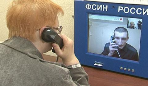 Заключенным устроят видеосвидания