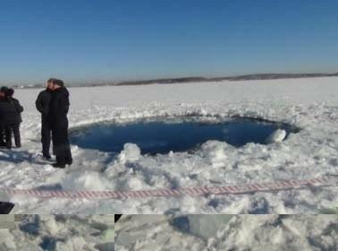 Фото места упавшего метеорита под Челябинском