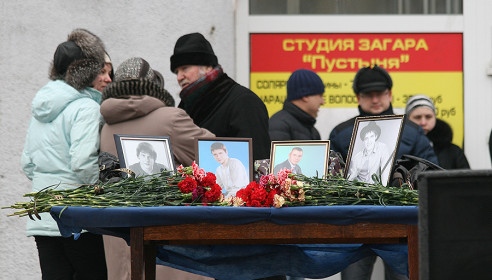 """Митинг в Тамбове в память о жертвах """"крещенской аварии"""""""