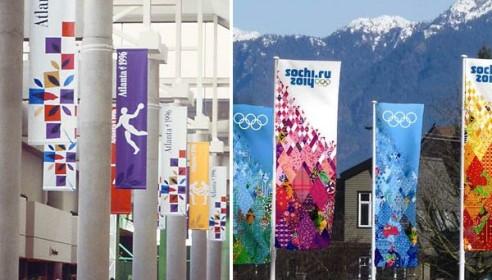 Билеты на Олимпиаду в Сочи