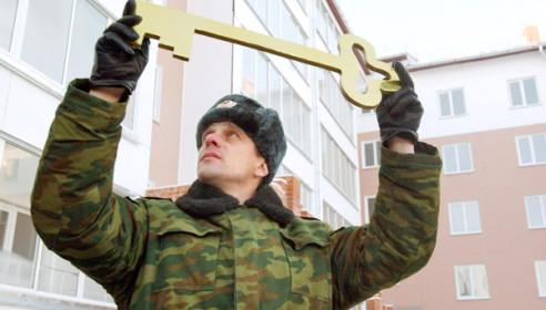 Военнослужащим больше не будут строить квартиры