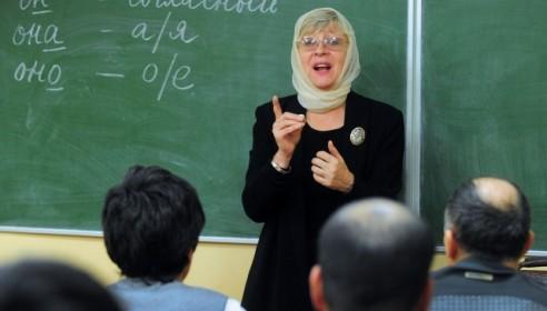 Курсы русского языка для мигрантов