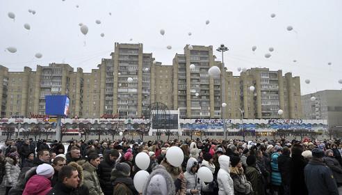 Участники акции выпустили в небо шары