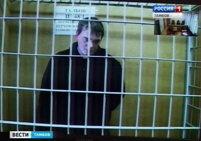 Горденкова оставили под стражей