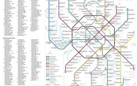 Карта метро РИА-Новости.