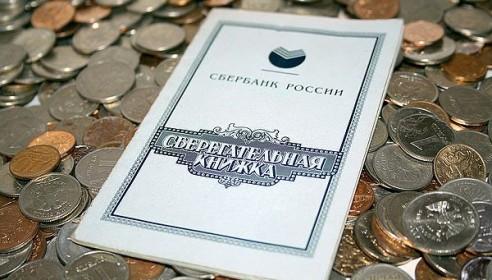 Россияне в среднем хранят в банках по 140 тысяч рублей