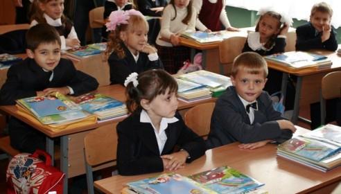 Платное обучение в школе не более, чем миф