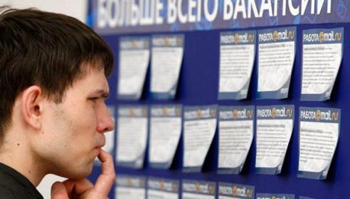 Неэффективные вузы России будут оценивать по количеству безработных выпускников