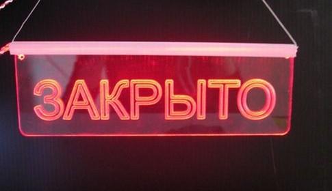 В Тамбове закрыли три криминальных кафе