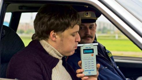 Проверка водителей на алкоголь