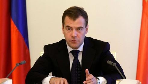 Фото BFM.ru
