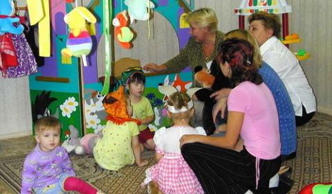 Зарплата воспитателей в Тамбвской области