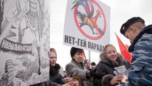 Митинг против гей-парадов в Москве. Фото km.ru