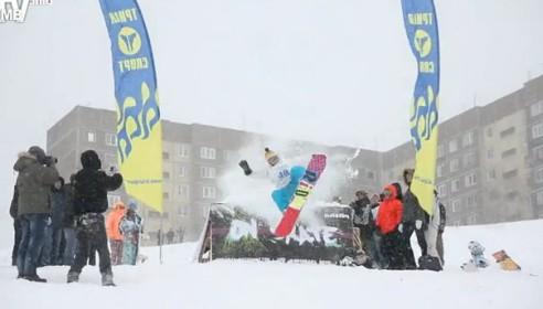 Соревнования по сноуборду в Тамбове