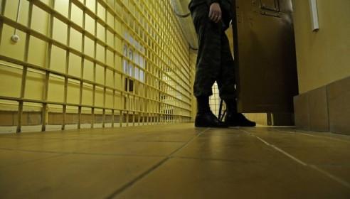 Условия содержания в тюрьмах
