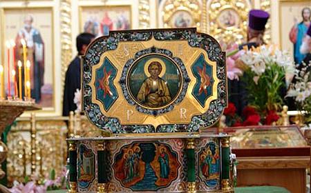 Мощи святого апостола Андрея Первозванного привезли