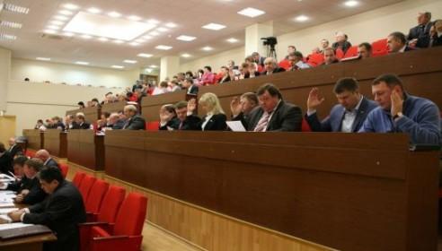 Депутаты Тамбовской областной думы. Фото Моё-онлайн.