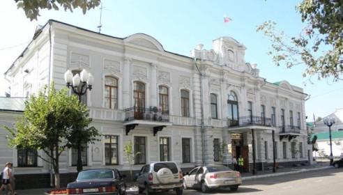 Администрация города Тамбова
