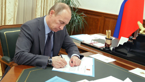 Путин подписал приказ об отставке Гомана